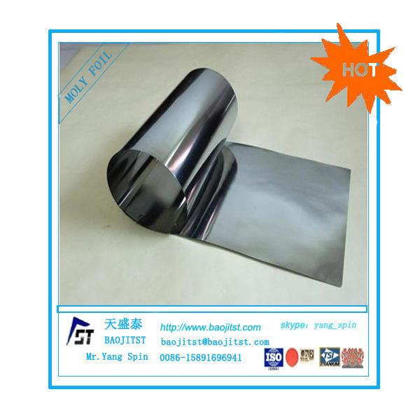 钼箔、钼带、Molybdenum foil参数