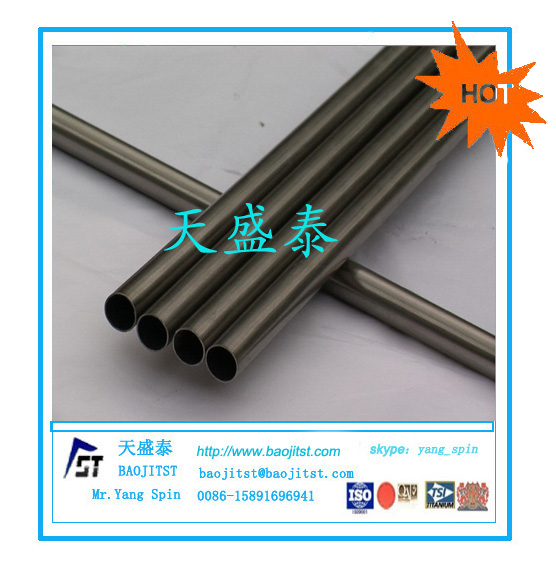 微孔钛管 钛毛细管 注射器钛管