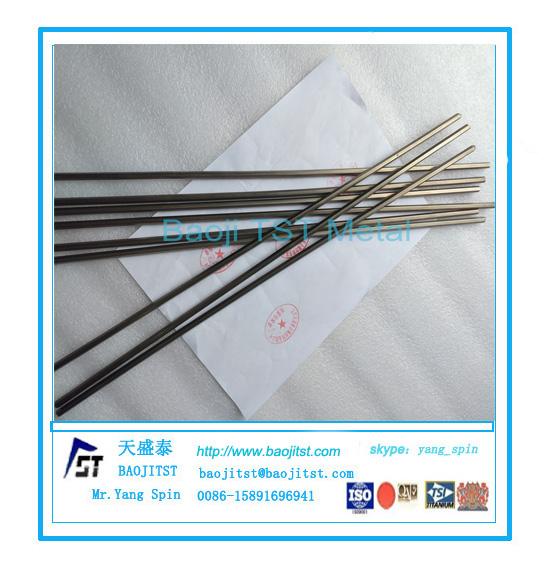 优质高精度钛棒(H9)