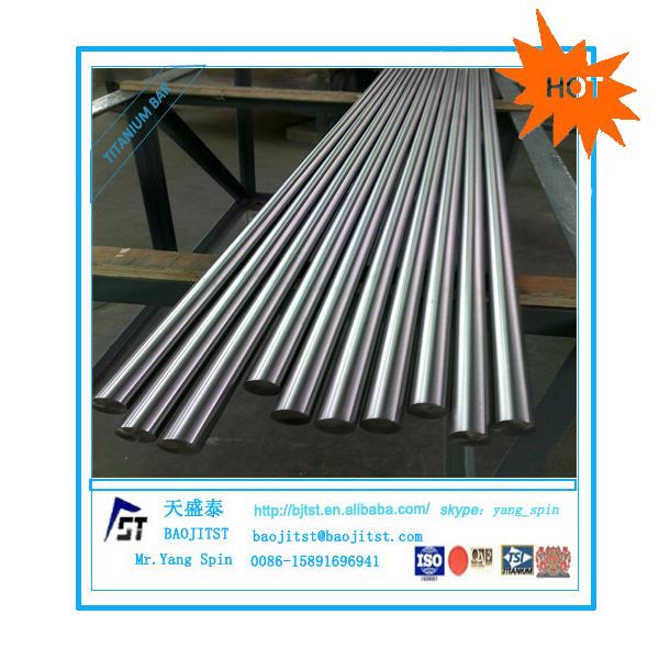 钛棒 钛加热棒 深孔钛棒 耐高温纯钛棒