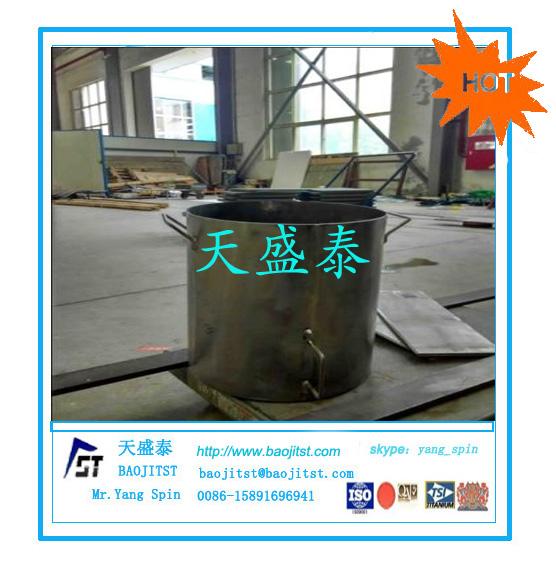 钛桶 金银煮黄水钛桶 可定制提炼钛桶